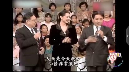 倪萍姜昆90年代参加节目旧照曝光,五官精致,与现在判若两人