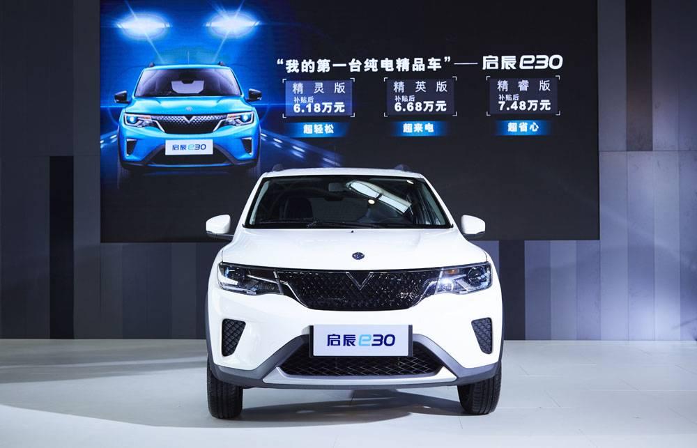 """原61800岁的蕲辰e30如何成为""""我的第一辆纯电动精品车""""?"""