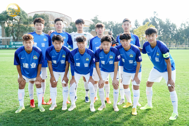 【U19战报】点球大战河南建业1:3浙江绿城
