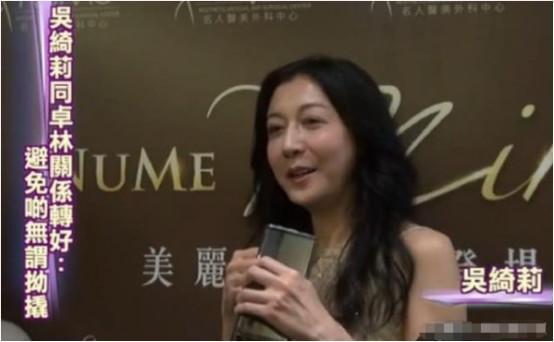 46岁吴绮莉近照苍老憔悴,过生日穿露腰裙,身材干瘪的挂不住!