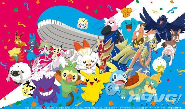 """日本711活动出现《宝可梦剑》封面神兽""""苍响""""新形态"""