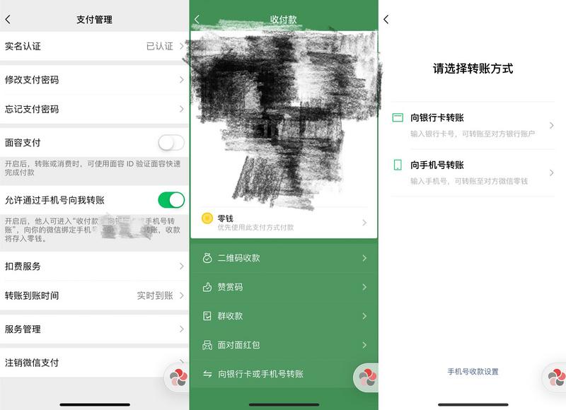 http://www.xqweigou.com/dianshangB2B/71356.html
