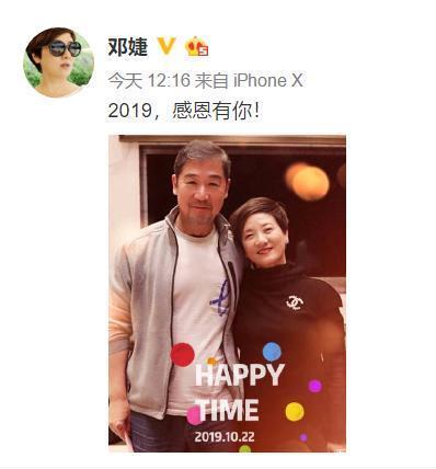"""张国立为邓婕庆62岁生日,合影中疑似""""情书""""纸张引网友好奇"""