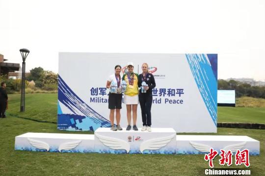 军运会女子高尔夫比赛驿山落幕巴西海军中士轻松夺冠