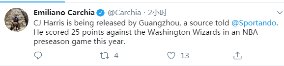 广州男篮已与CJ-哈里斯解约