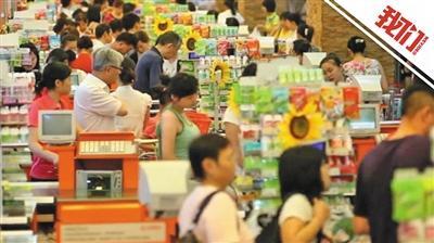 前三季度GDP数据出炉 14省份中云南增速排第一