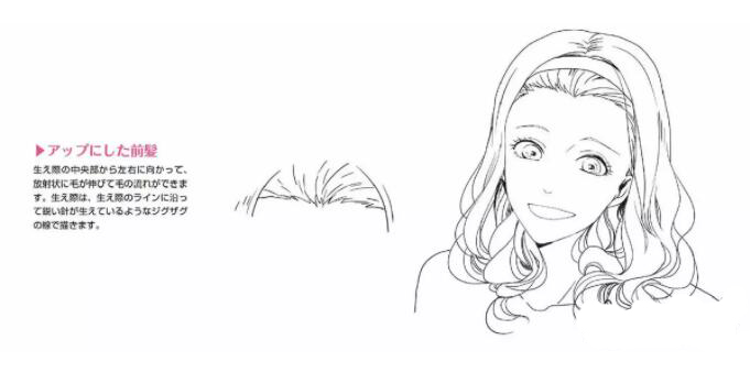 如何画好动漫人物头发?超详细的人物头发绘制教程! 教学教程-第15张