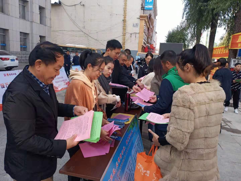 抚松县开展社会信用体系建设宣传月活动