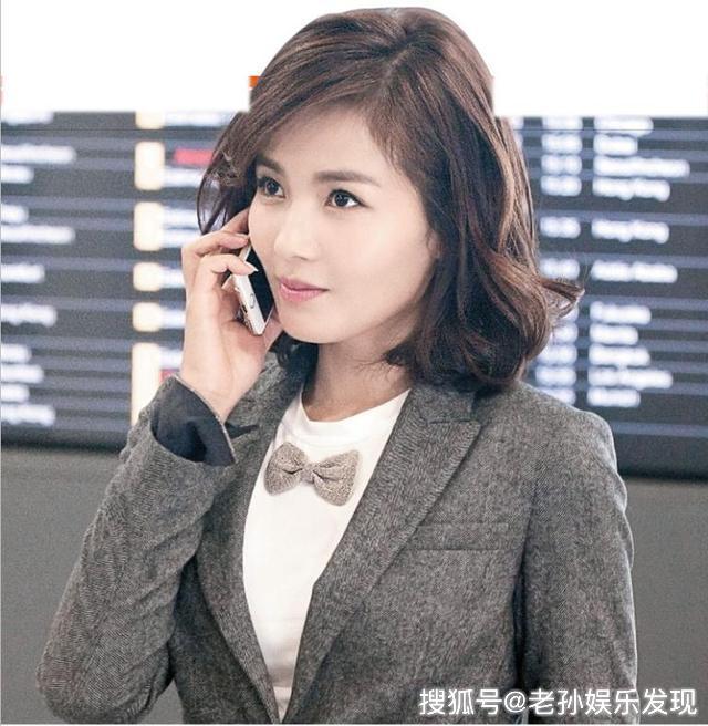 刘涛严厉地对林心如说:不要跟我讲没用的,所有结果自己检讨_员工