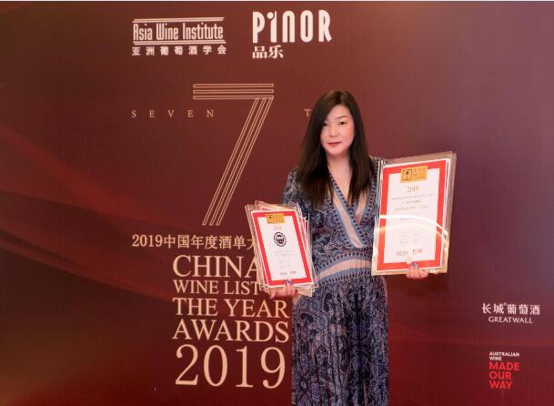 澳门新葡京酒店于2019中国年度酒单大奖夺得多项最高荣誉-新经济