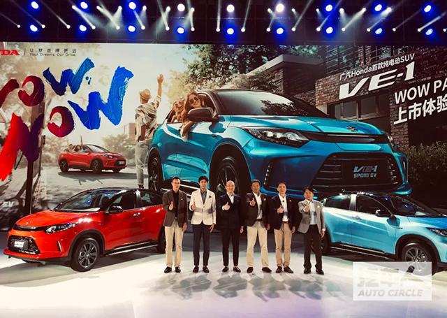 【汽车人】新事业、新起点、新生态,这款新车不简单