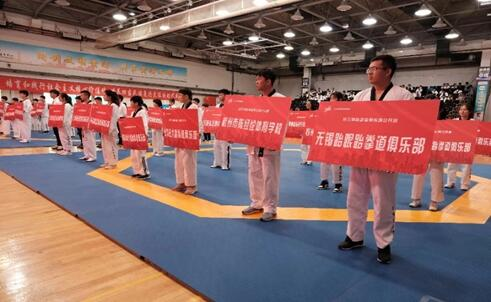 <b>长三角跆拳道俱乐部业余公开赛落幕35支队伍参赛</b>