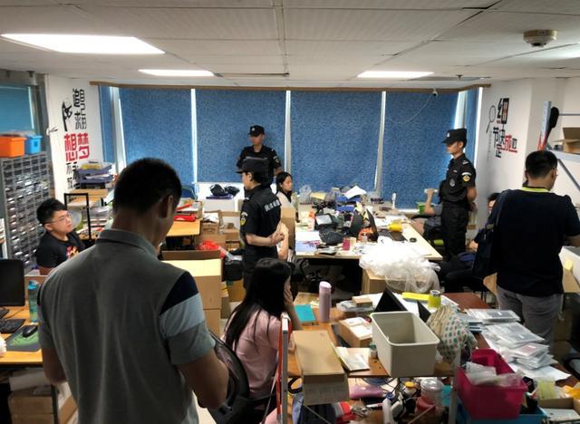 极客修因侵权华为被查:涉案金额达3亿曾获京东物流投资