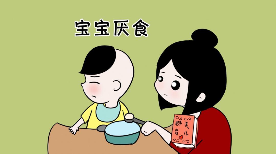 黄圆媛讲育儿:小儿腹泻,宝妈如何给搭配出健康的营养餐