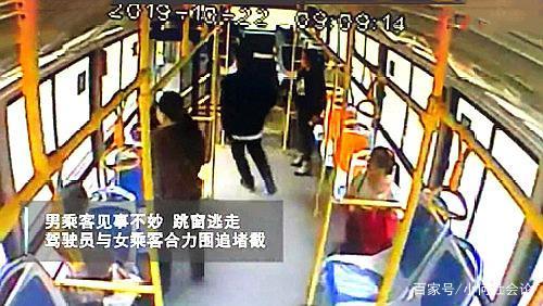 恶心!长沙一女子公交车上疑遭猥亵,头发遭撕扯留有不明液体!