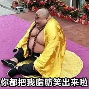 """被動人:自稱""""佛系""""的年輕人 網絡流行語 熱圖2"""
