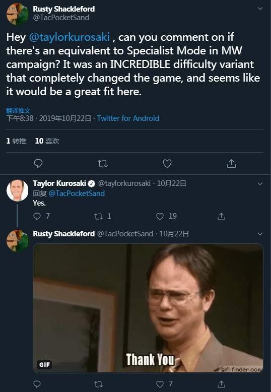 《使命召唤16》专家难度疑回归玩家询问获肯定回复