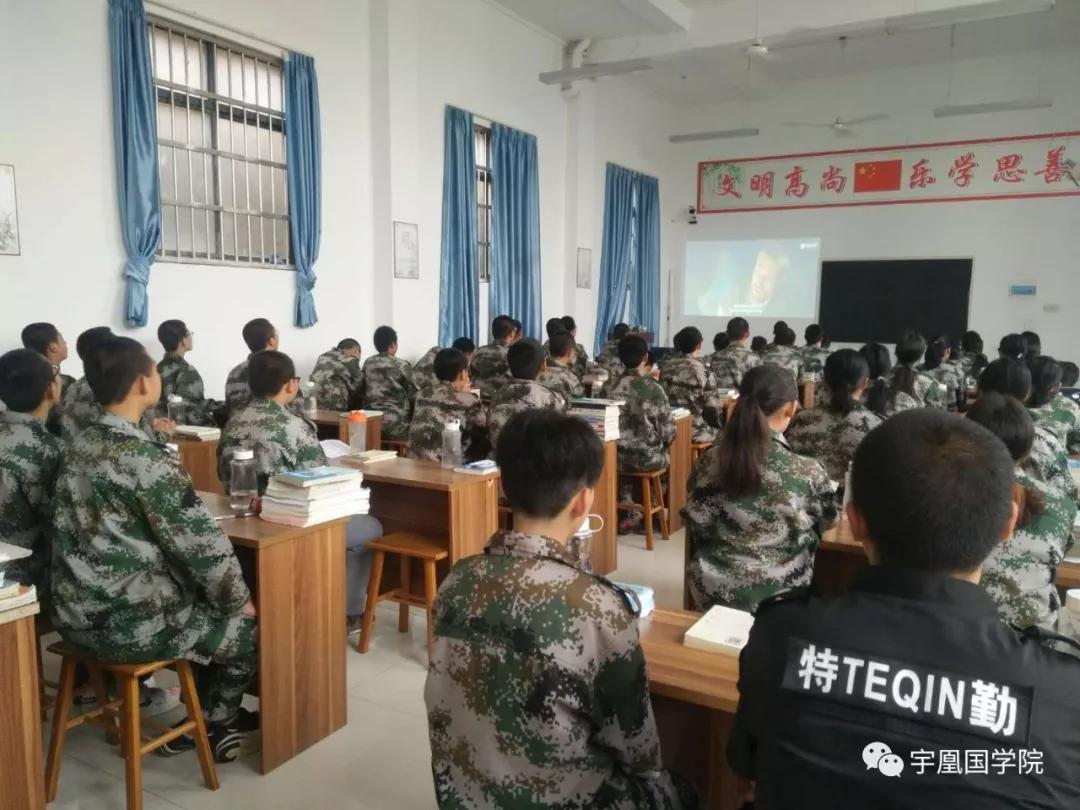 张家界青少年叛逆教育学校 诚信服务「湖南省青... - 玉林新闻网