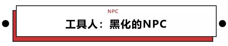 """被動人:自稱""""佛系""""的年輕人 網絡流行語 熱圖18"""