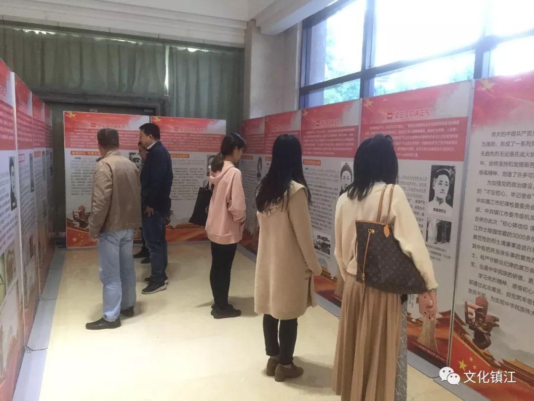 京口区文体旅局组织党员参观镇江烈士廉史展