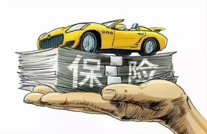 <b>车险中的这些免费服务,不用白不用不知道,就亏大了!</b>