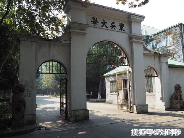 2019年中国最好大学排名公布:清华大学一骑绝尘,华科赶上南大