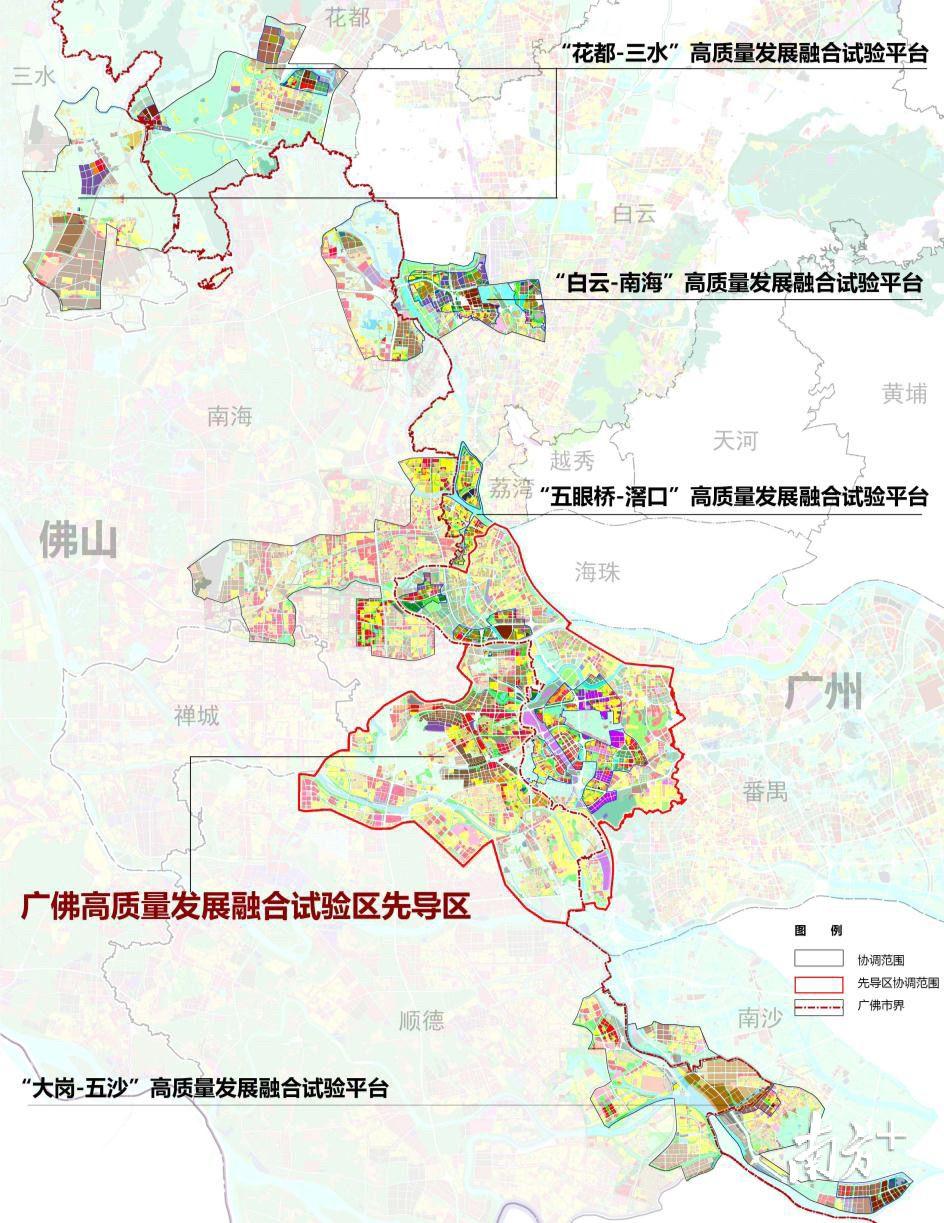 顺德港澳城规划图