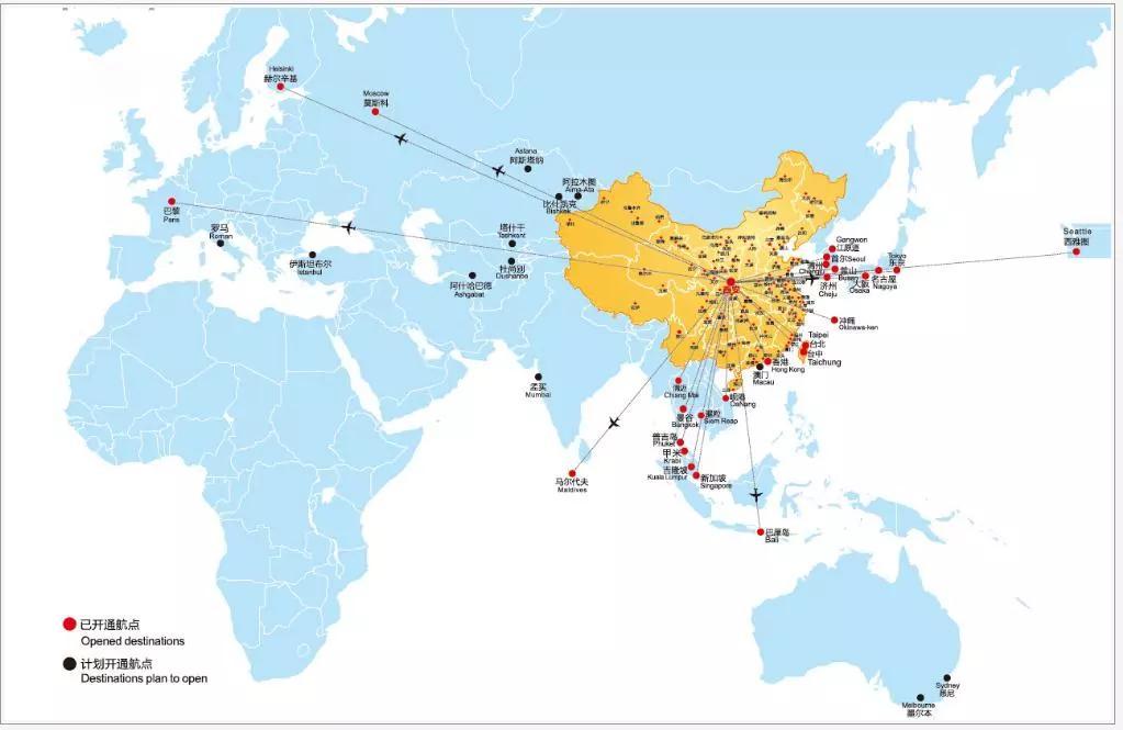 中国gdp城市排名_前进中的商洛学院