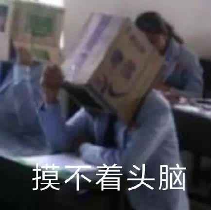 """被動人:自稱""""佛系""""的年輕人 網絡流行語 熱圖20"""
