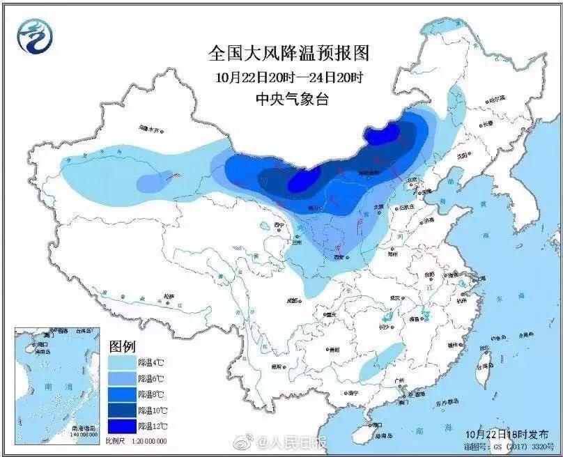 冷空气第N次进攻惠州,这次降___℃?广东人:不敢问
