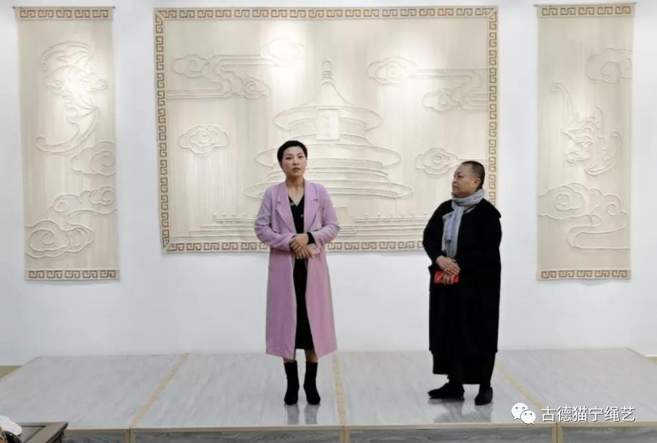 """""""古德猫宁绳艺美术馆""""在京正式成立"""