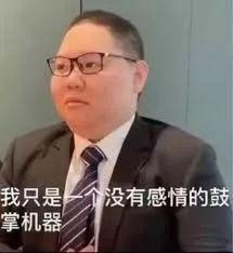 """被動人:自稱""""佛系""""的年輕人 網絡流行語 熱圖14"""