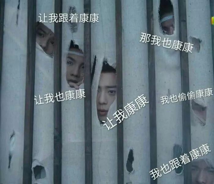 """被動人:自稱""""佛系""""的年輕人 網絡流行語 熱圖15"""