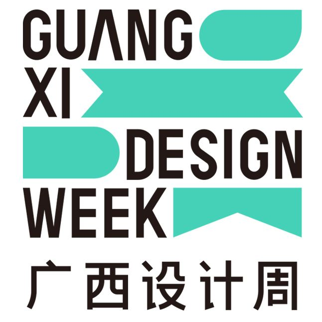 <b>广西设计周来了!!!江宇梦想小镇带你逛设计周展</b>