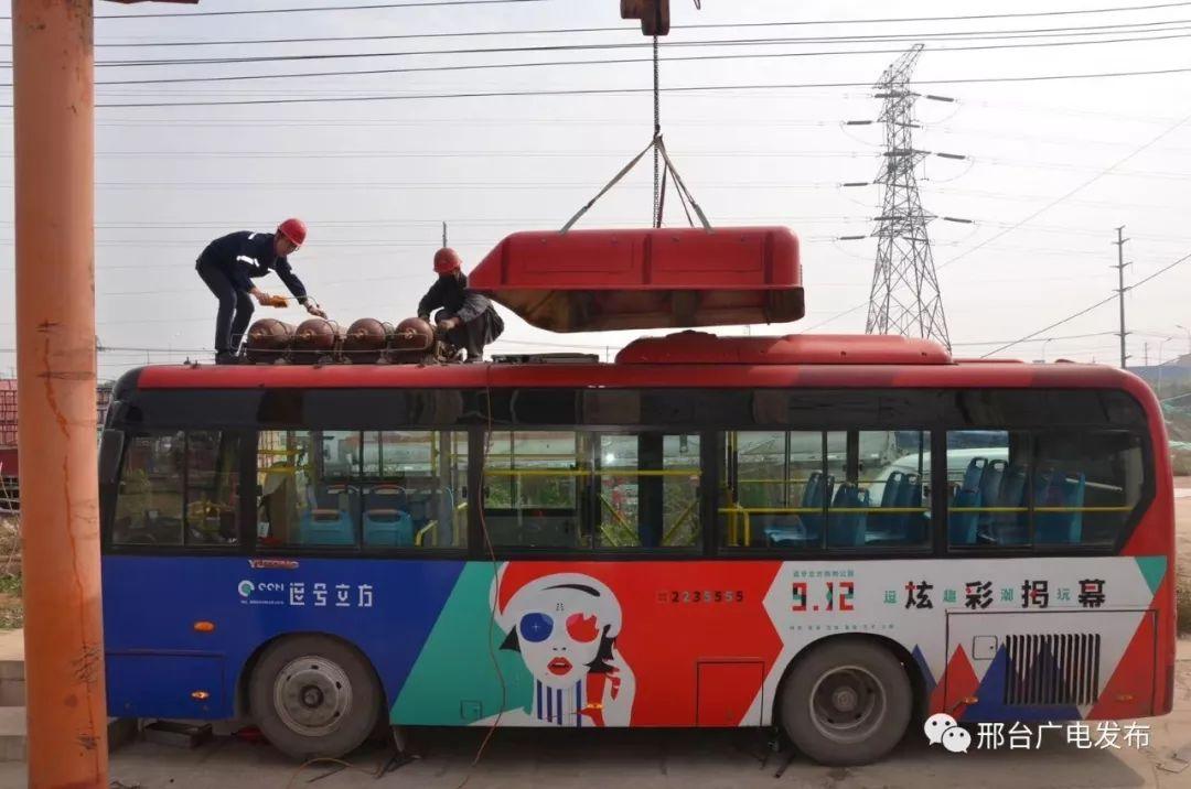 河北特检院邢台分院为广大公交乘客营造安全乘车环境