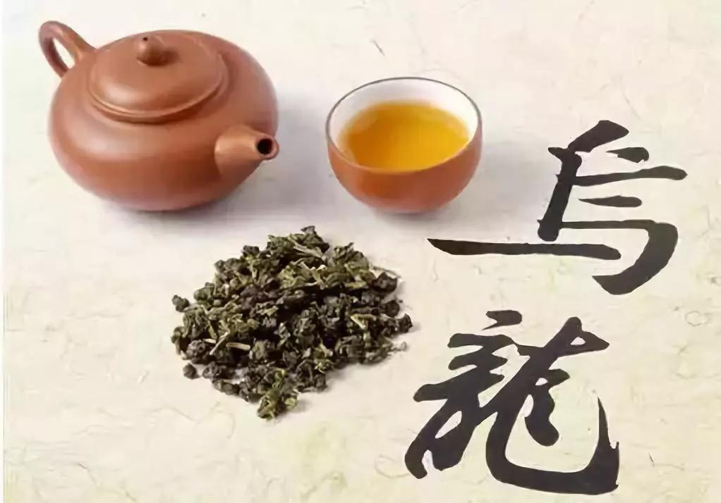 茶不是药,但茶 人 病要对应