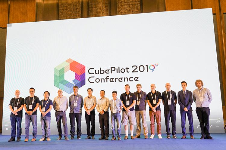 分享经验启发思路CubePilot2019全球无人机开发者大会在厦门举办