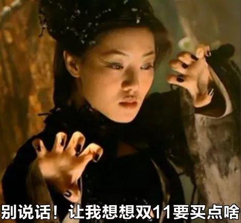"""被動人:自稱""""佛系""""的年輕人 網絡流行語 熱圖11"""