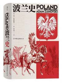 二战中的悲情波兰,与华沙一同陷落_德军