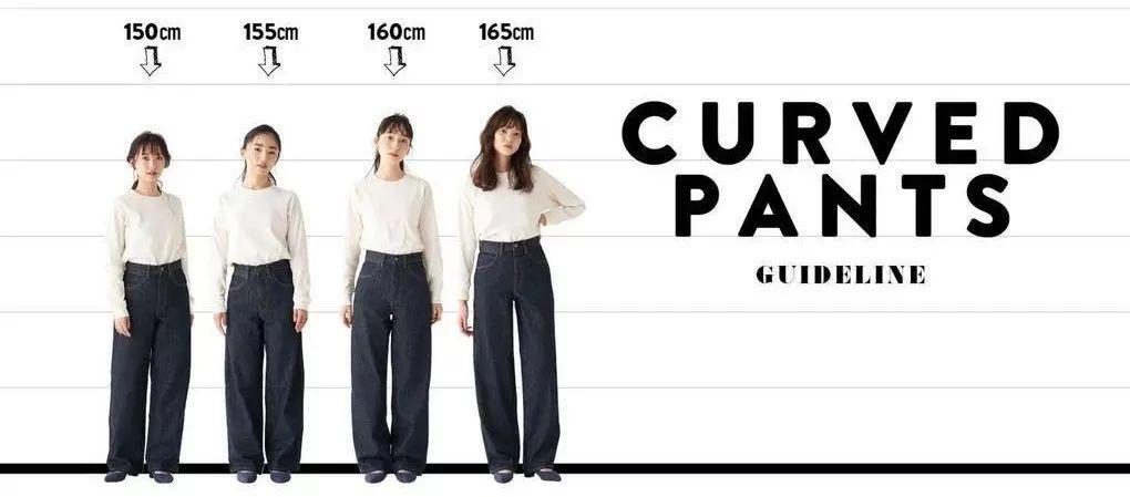 为什么同样是优衣库,她穿的更好看?显腿长教程看这里