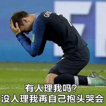 """被動人:自稱""""佛系""""的年輕人 網絡流行語 熱圖12"""