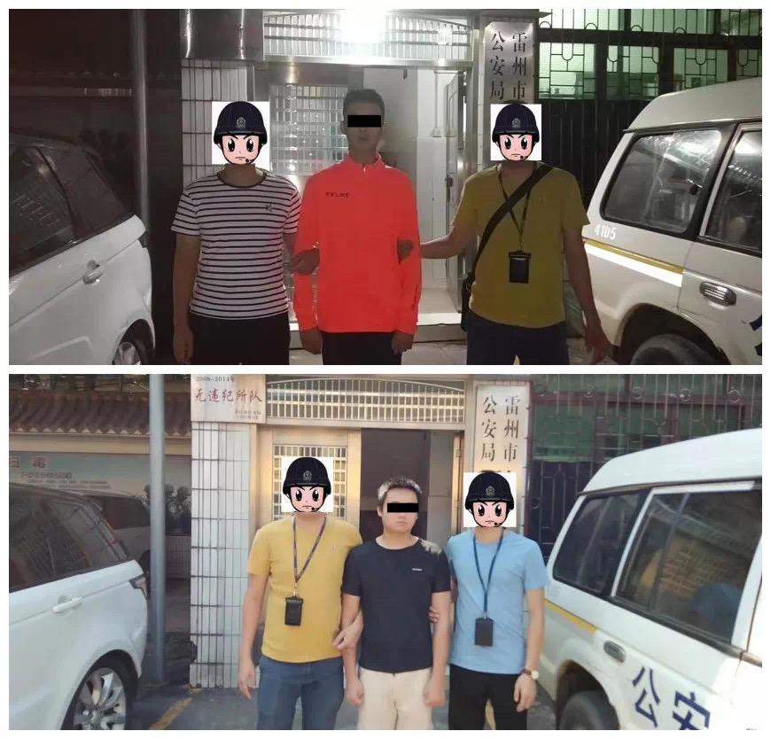 广东雷州一学生遭性侵案两嫌疑人落网,以找亲戚为由进校