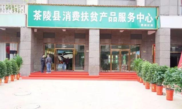 http://www.cz-jr88.com/chalingshenghuo/203559.html