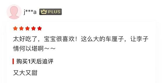 http://www.shangoudaohang.com/wuliu/227488.html