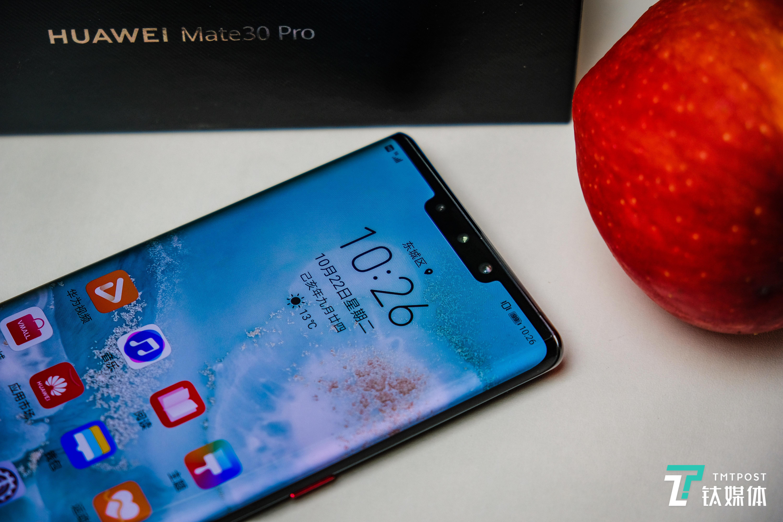 """华为Mate30 Pro 5G测评:5G功耗稳定,""""环幕屏""""带来更多可能性"""