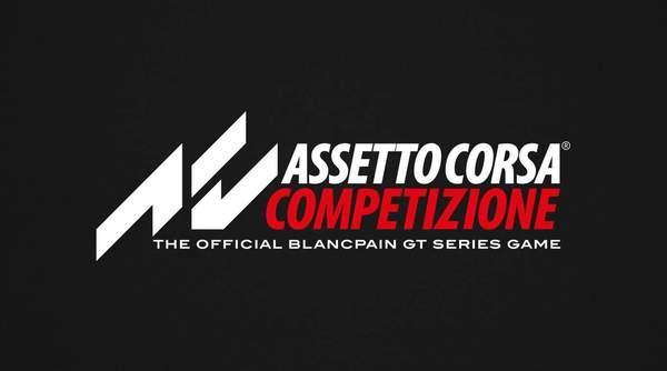 《神力科莎:竞技版》v1.1更新演示宝珀GT系列赛季上线_赛道