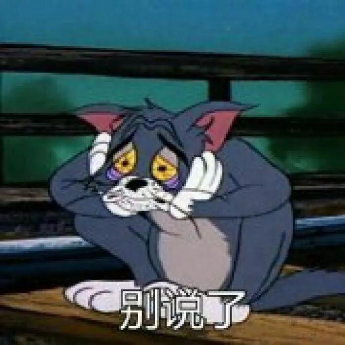 """被動人:自稱""""佛系""""的年輕人 網絡流行語 熱圖17"""