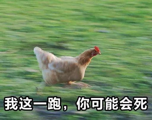 """被動人:自稱""""佛系""""的年輕人 網絡流行語 熱圖10"""