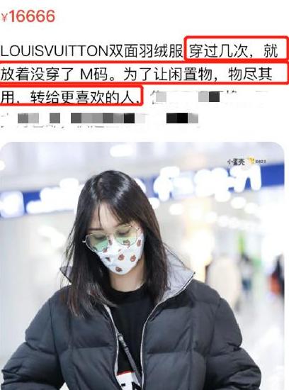 张恒郑爽疑似分手 郑爽卖情侣物品张恒清空微博综艺却还在炒作!