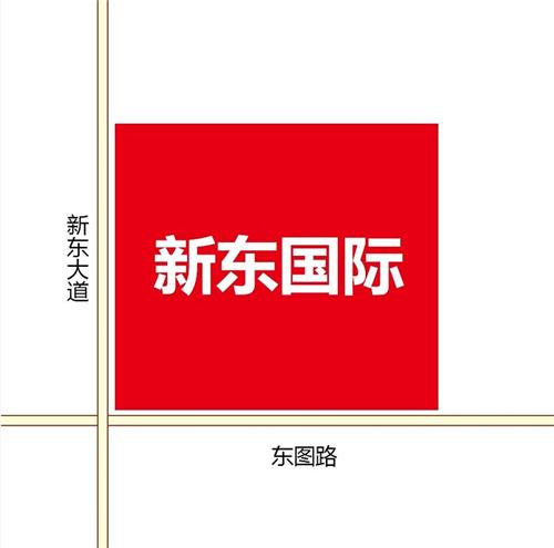 新乡朗公庙南区规划图